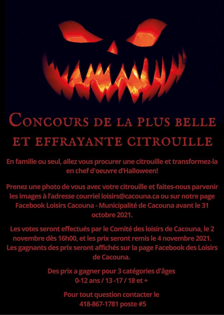 Halloween 2021 - Concours Citrouille  (Auteur : Cédric Soucy)